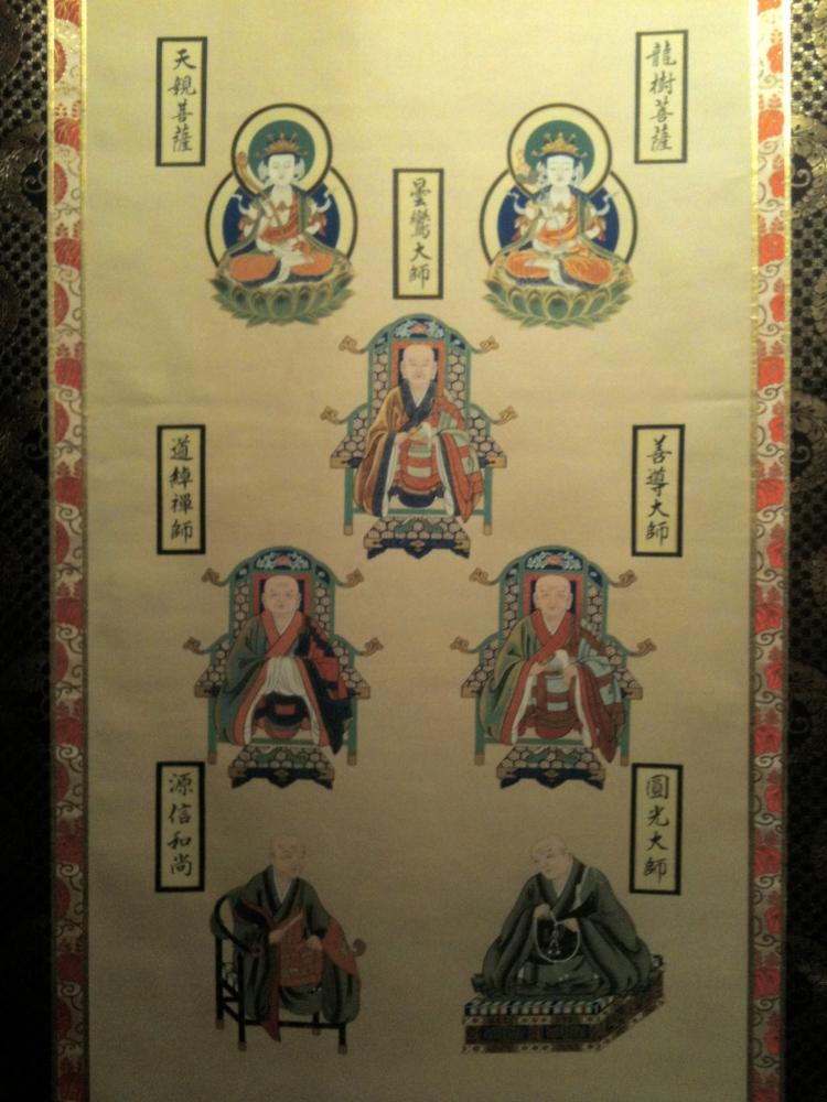 A hanging scroll (kakejiku) depicting the Seven Pure Land Masters according to the Jodo Shinshu tradition.